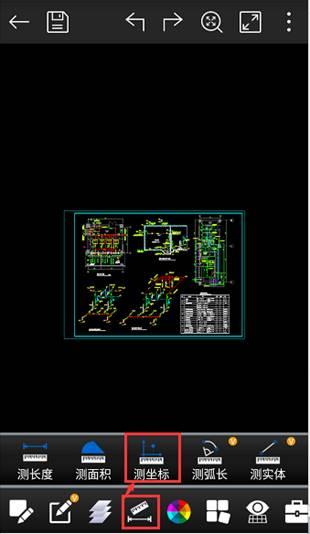 手机CAD看图软件中坐标切换功能的使用