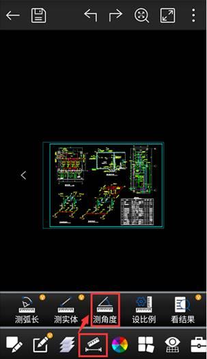 手机CAD看图软件中角度测量功能的使用
