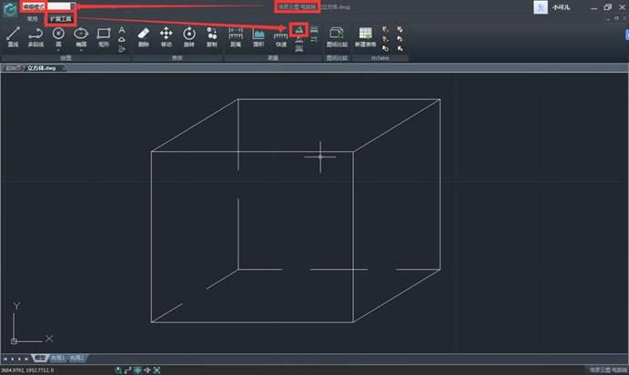 CAD中如何进行角度测量?