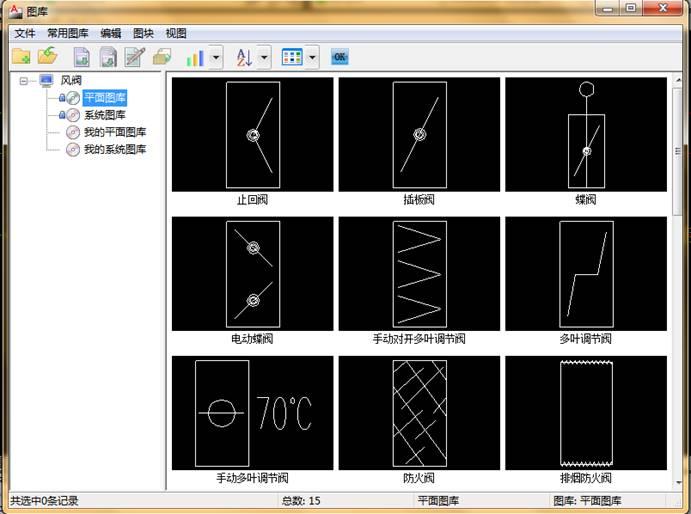 如何使用CAD软件来进行风阀的布置及管理?