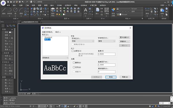 CAD字体下载:全新2000种CAD字体大全