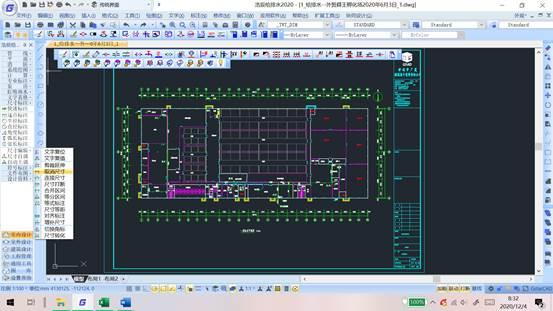 CAD中取消标注尺寸线区间的方法