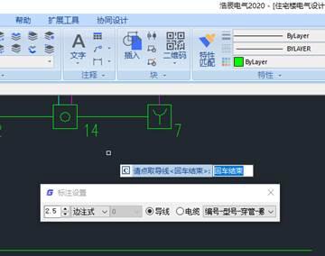 CAD中标注线缆的方法