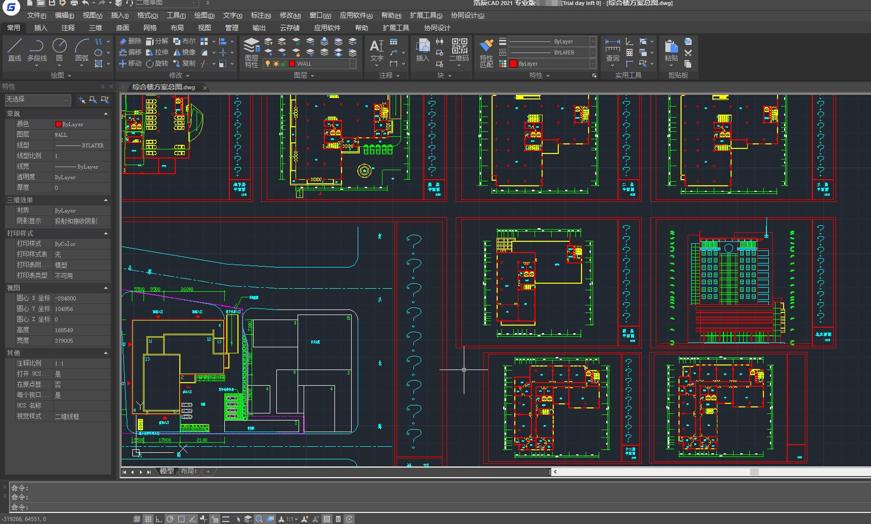 CAD文字显示为问号的解决办法
