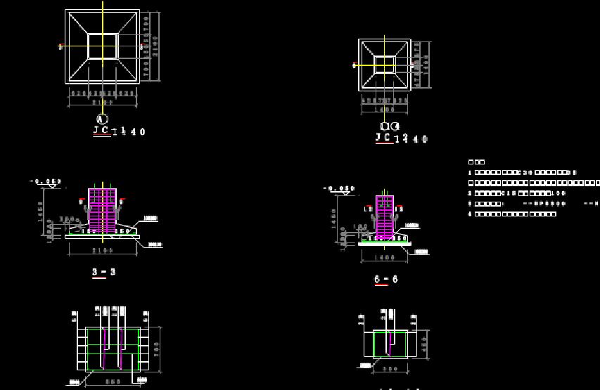吊车梁CAD施工图纸