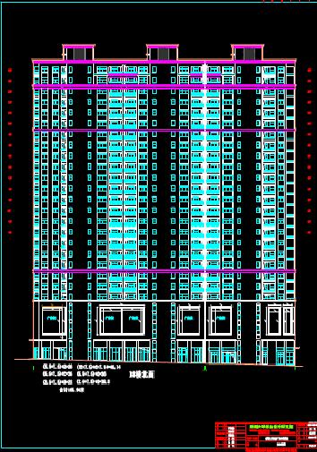 建筑外墙广告位设计CAD图纸