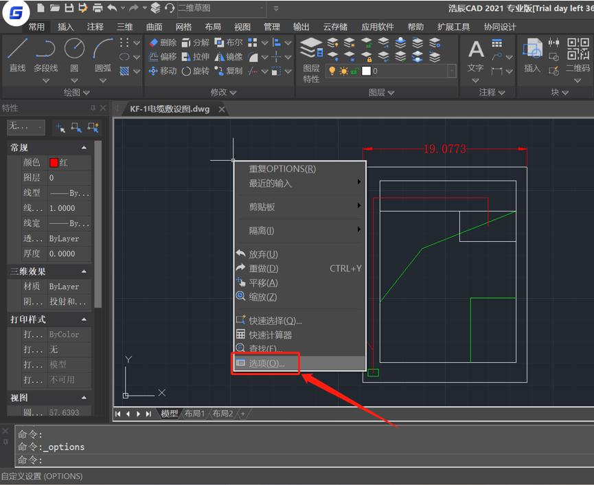 CAD工具栏不见了怎么办?CAD工具栏怎么调出来?