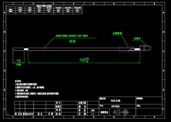 电机线材CAD设计图纸