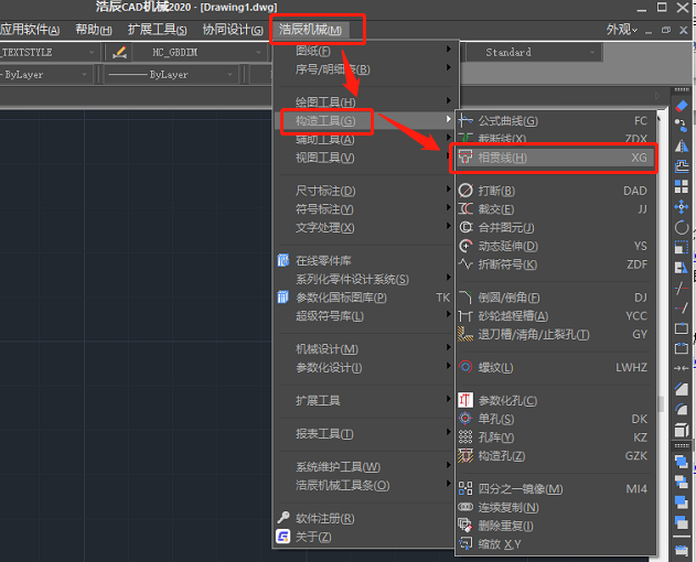 CAD软件中怎么画相贯线?