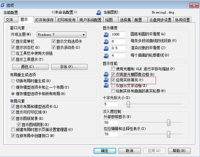 揭CAD填充操作正常却没有显示填充的原因