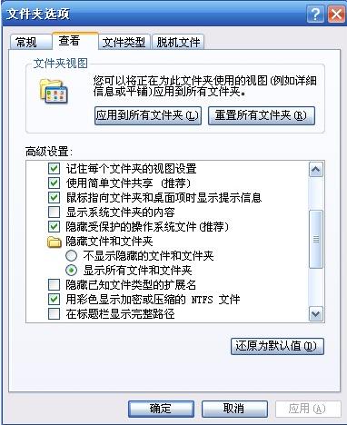 CAD教程——快速操作文件