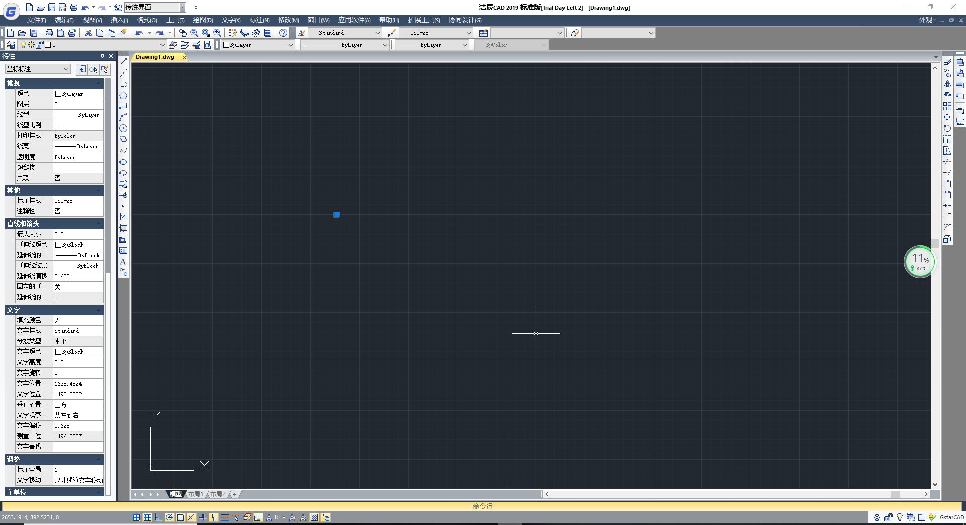 CAD软件是干什么的?CAD是什么