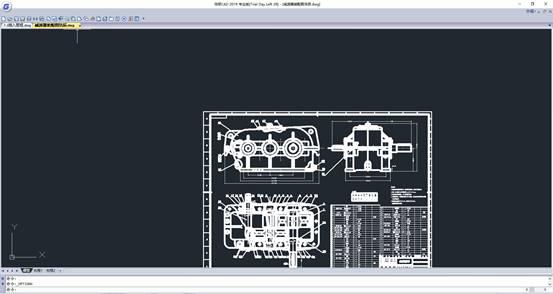 浩辰CAD保存指定格式是怎样保存的