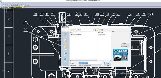 浩辰CAD怎样把DXf格式文件互相调换的