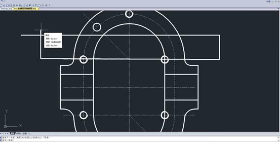 如何在浩辰CAD2019绘制平行四边形