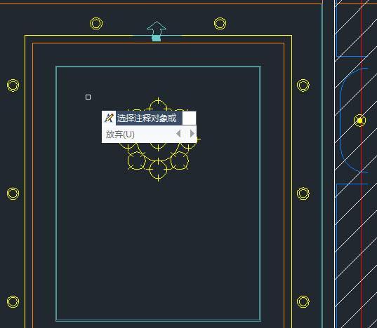 CAD标注尺寸如何进行修改