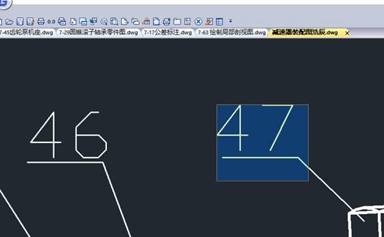 CAD编辑标注文字的办法