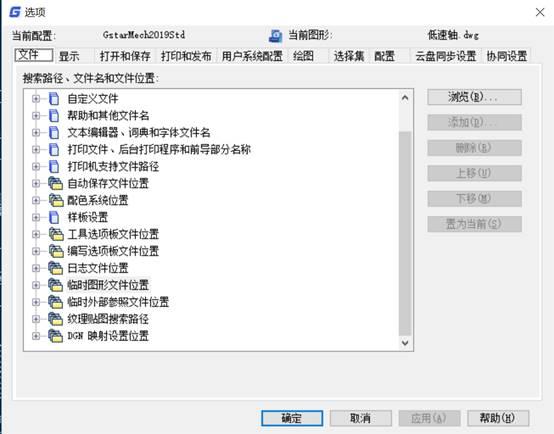 浩辰CAD制图命令的六大技巧