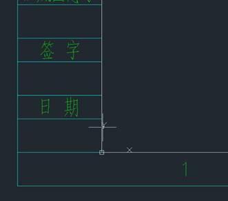 浩辰CAD直角坐标系的建立方法和技巧