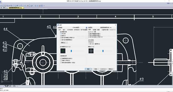 浩辰CAD靶框大小是如何使用的
