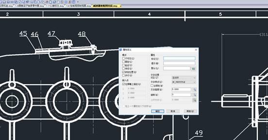 CAD的增强属性编辑器操作方法