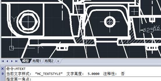 浩辰CAD标题栏的设计方法