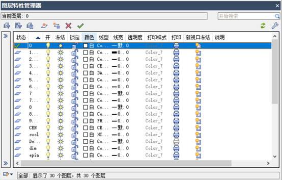 CAD隐藏边线框的操作方法