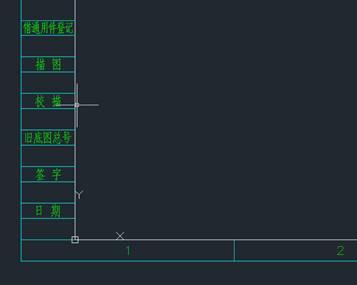 浩辰CAD直角坐标系讲解