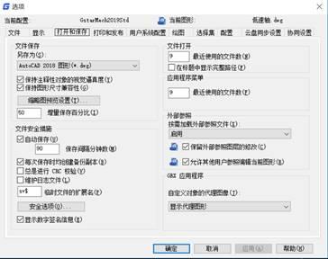 CAD原文件被覆盖的几种现象