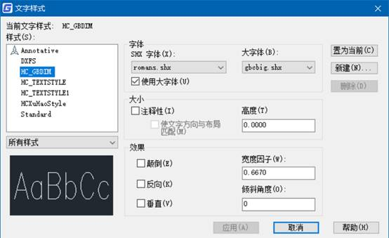 浩辰CAD软件的简单介绍