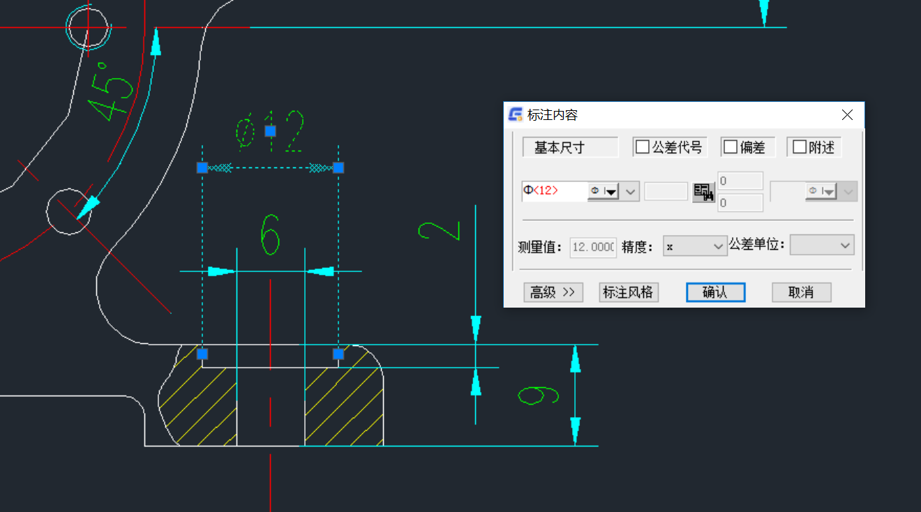 CAD直径符号快速输入