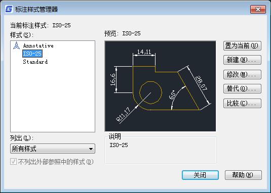 CAD图纸比例设置不一样,标注样式怎么都设置一样?