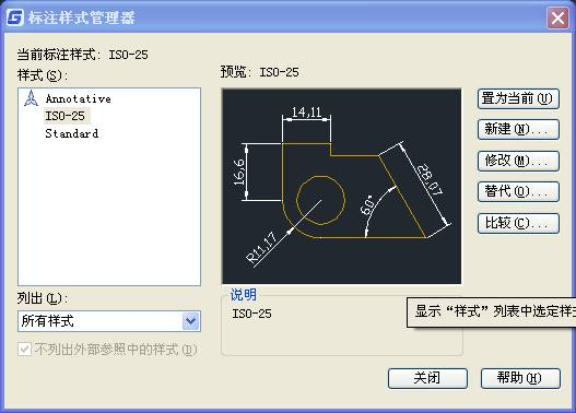 CAD 比例缩放设置具体模型和布局出图步骤