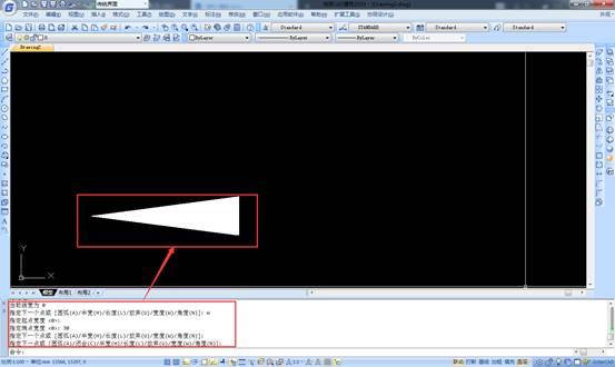 浩辰CAD软件中如何绘制箭头