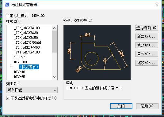 浩辰CAD标注字体大小设置的方法