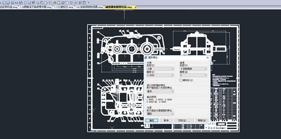 如何修改CAD标注样式的文字高度