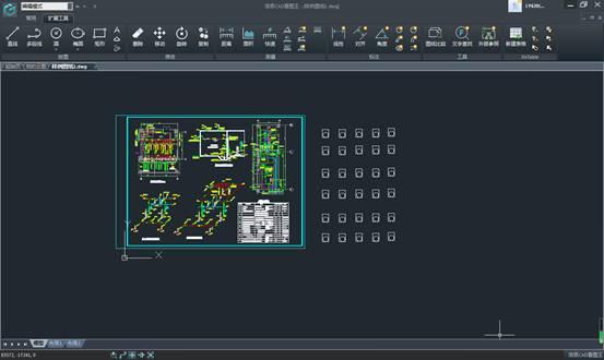 浩辰CAD看图王中编辑功能有哪些