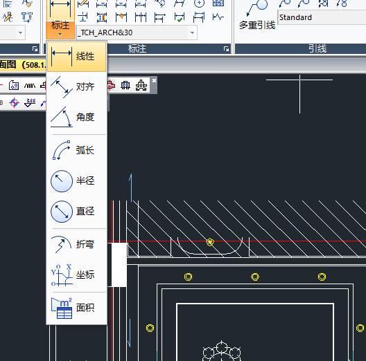 修改CAD标注尺寸几个方法