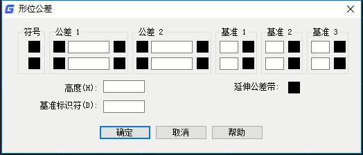 CAD标注形位公差的作用