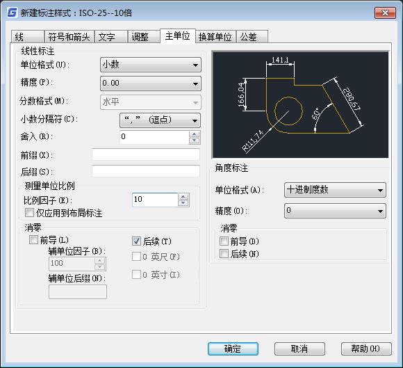 CAD比例设置标注值跟实际数值不一样怎么产生的?