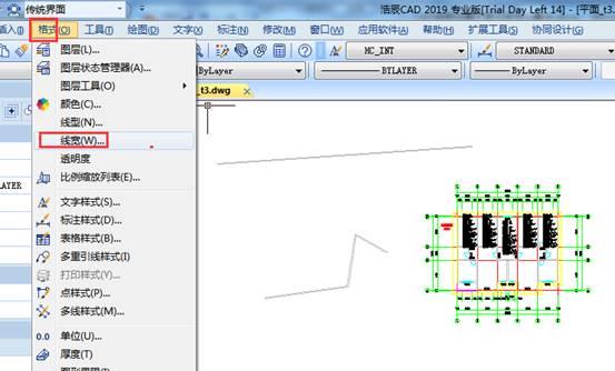 CAD画图时候如何解决线宽设置不显示问题