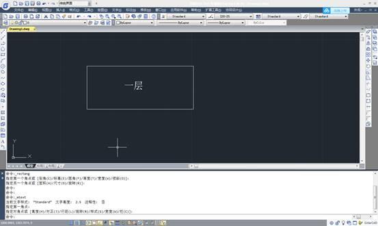 CAD镜像教程之文字反转解决方法