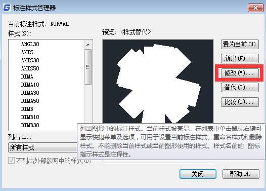 CAD标注之线性标注和连续线性标注