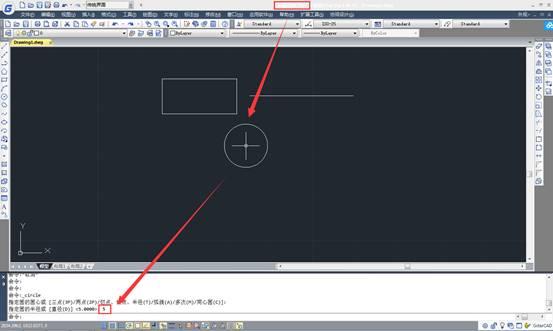 CAD动态块教程之创建动态块旋转参数和动作
