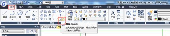 CAD缩放命令的详细学习教程