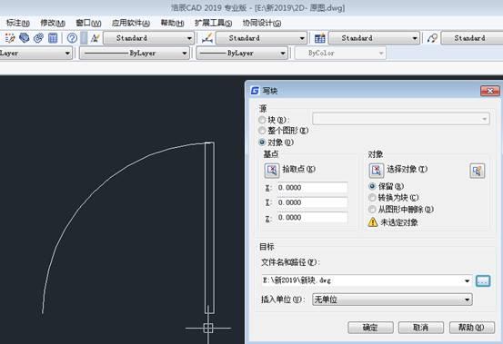 CAD 动态块旋转功能具体设置