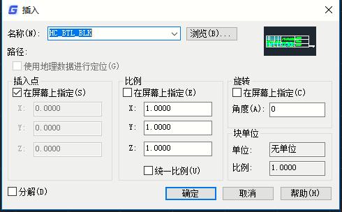 CAD里做的标题栏保存为外部块 ,打开后变形了的解决办法