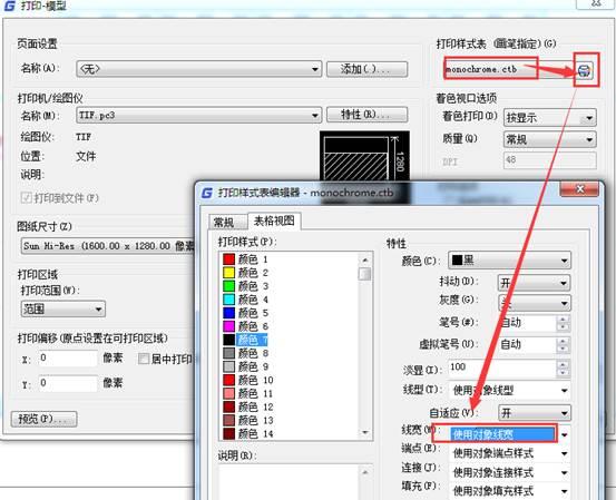 CAD使用monochrome.ctb样式打印出线型粗细不一样如何解决