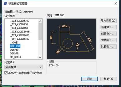 CAD模型空间和图纸空间的布局方法