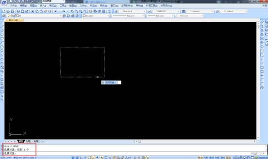 CAD中移动和拉伸的不同之处